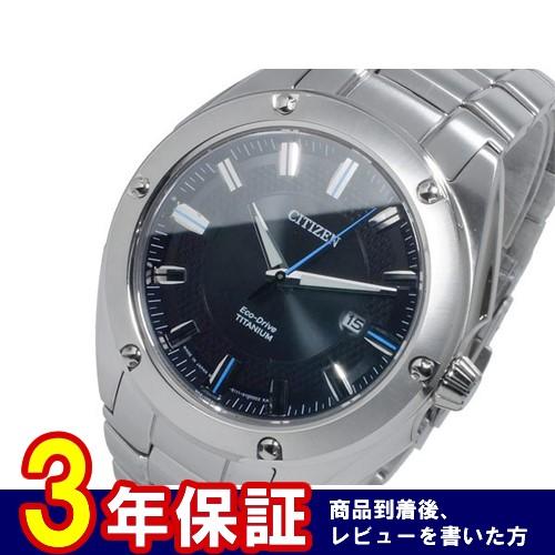 シチズン CITIZEN エコドライブ メンズ 腕時計 BM7130-58E