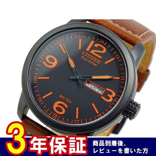 シチズン CITIZEN エコドライブ メンズ 腕時計 BM8475-26E