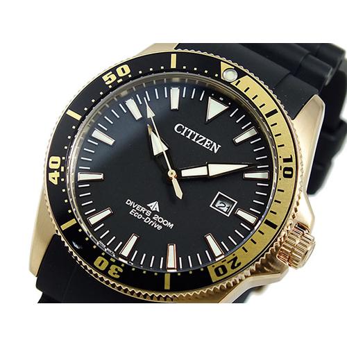 シチズン CITIZEN エコドライブ ダイバーズ メンズ 腕時計 BN0104-09E
