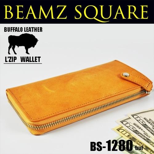 ビームス スクエア BEAMZ SQUARE 長財布 BS-1280BUF