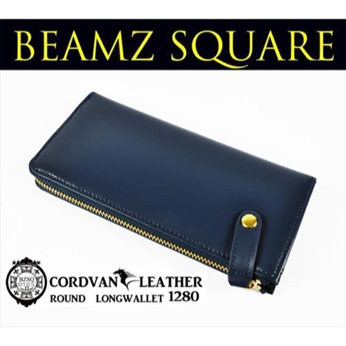 ビームス スクエア BEAMZ SQUARE 長財布 BS-1280NAVYBLUE
