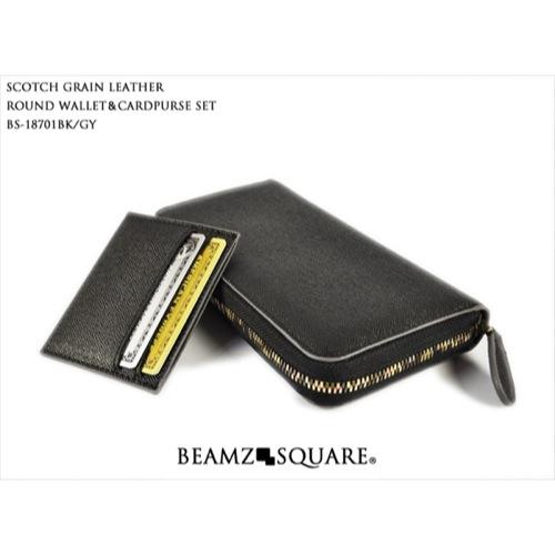 ビームス スクエア BEAMZ SQUARE ラウンドファスナー 長財布 BS-18701-GY