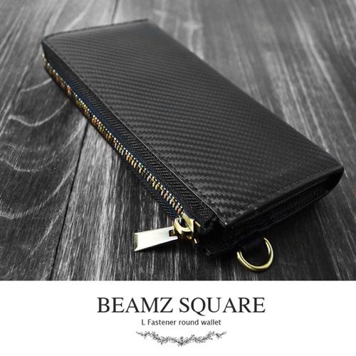 ビームズスクエア BEAMZSQUARE メンズ 長財布 BS-22606BKDBR ブラック