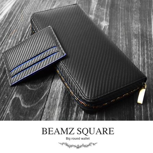 ビームズスクエア BEAMZSQUARE メンズ 長財布 BS-88508BKNV ブラック/ブルー