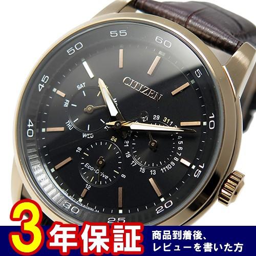 シチズン CITIZEN クオーツ メンズ 腕時計 BU2013-08E ブラック