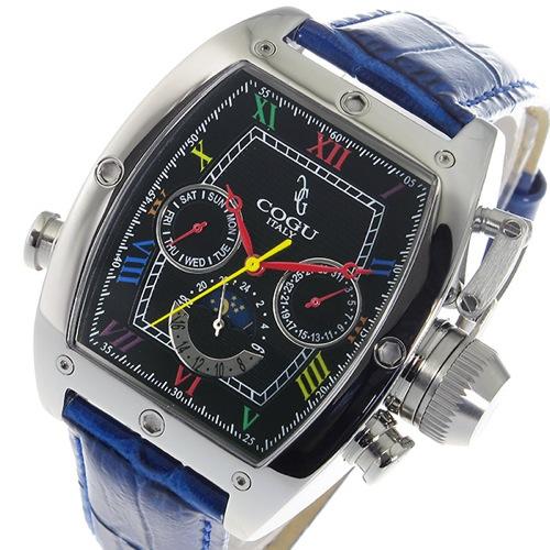 コグ 自動巻き メンズ 替えベルト付き 腕時計 C62-BCLBL ブラックマルチ/ブルー