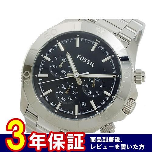 フォッシル FOSSIL クロノグラフ メンズ クオーツ クロノグラフ 腕時計 CH2848