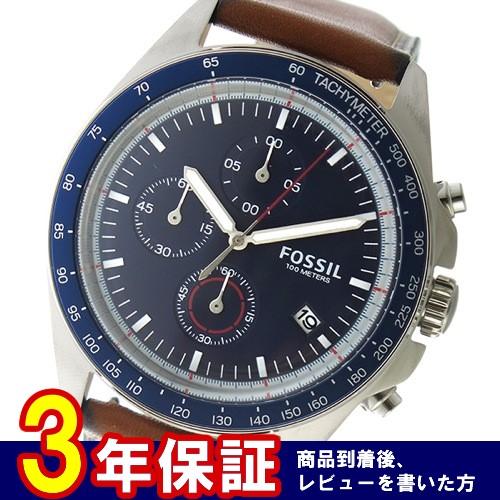 フォッシル クロノ クオーツ メンズ 腕時計 CH3039 ネイビー