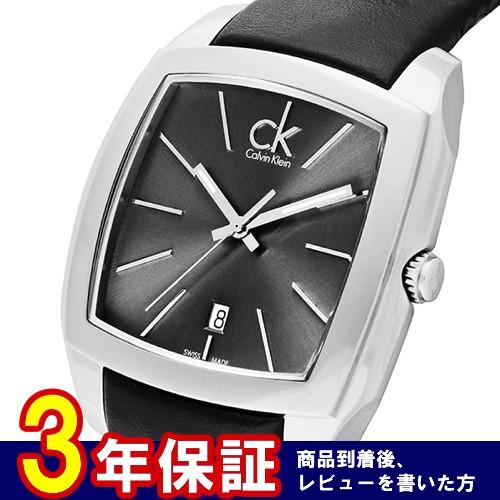 カルバン クライン リセス クオーツ メンズ 腕時計 CLK2K21107 ブラック