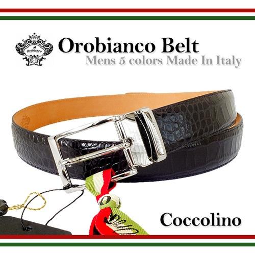 オロビアンコ OROBIANCO クロコ型押し メンズ ベルト COCCOLINO NERO ブラック 41953