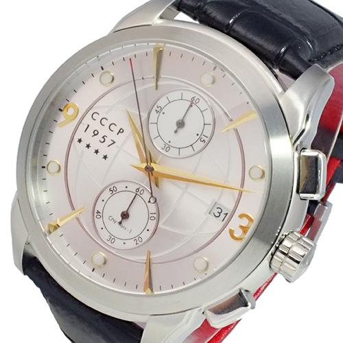 シーシーシーピー CCCP クオーツ クロノ メンズ 腕時計 CP-7002-03 シルバー