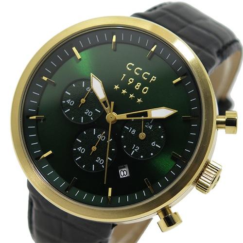 シーシーシーピー CCCP クオーツ メンズ クロノ 腕時計 CP-7007-03 グリーン