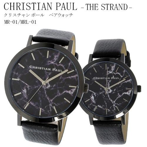 クリスチャンポール CHRISTIAN PAUL ブラックマーブル文字盤 ブラック レザーバンド ペアウォッチ STRAND MR-01/MRL-01