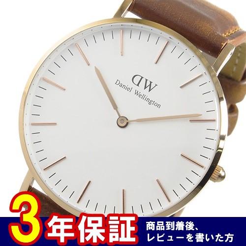 ダニエル ウェリントン クラシック ダラム/ローズ 36mm 腕時計 DW00100111