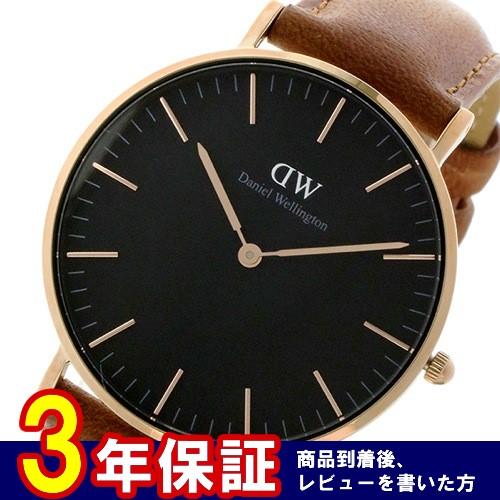 ダニエル ウェリントン クラシック ブラック ダラム/ローズ 36mm ユニセックス 腕時計 DW00100138