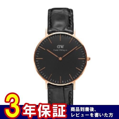 ダニエル ウェリントン クラシック ブラック リーディング/ローズ 36mm ユニセックス 腕時計 DW00100141