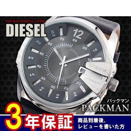 ディーゼル DIESEL 腕時計 DZ1206