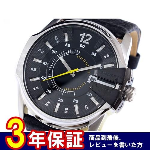 ディーゼル DIESEL 腕時計 DZ1295