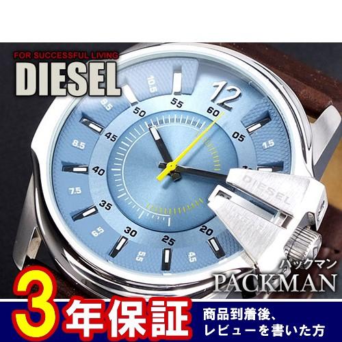 ディーゼル DIESEL 腕時計 DZ1399