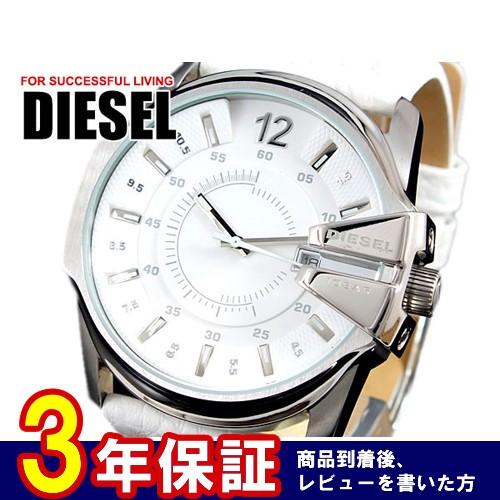 ディーゼル DIESEL 腕時計 DZ140