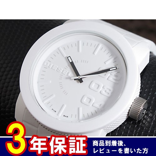 ディーゼル DIESEL 腕時計 DZ1436