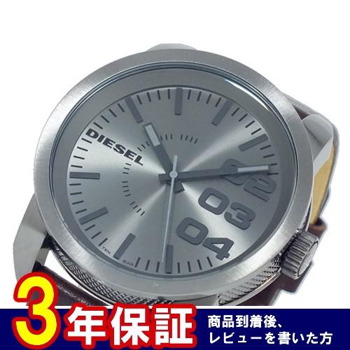 ディーゼル DIESEL メンズ 腕時計 DZ1467