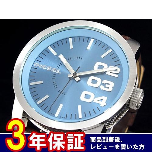 ディーゼル DIESEL 腕時計 DZ1512