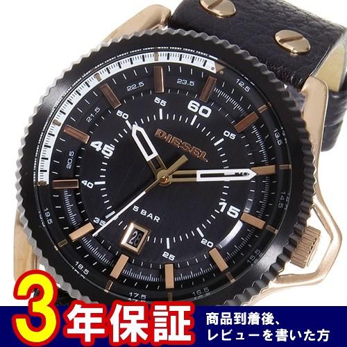 ディーゼル ロールケージ クオーツ メンズ 腕時計 DZ1754 ブラック