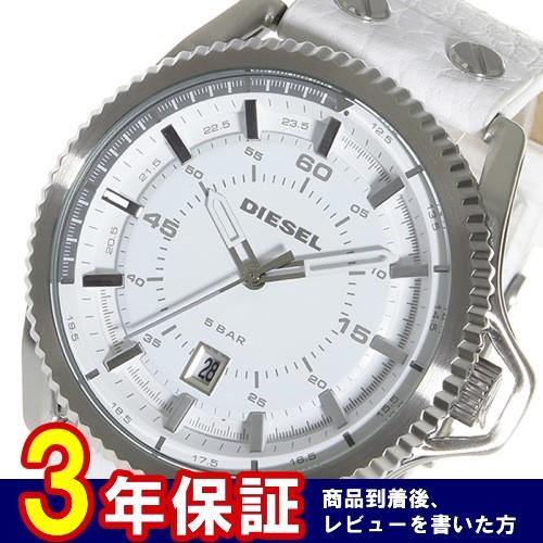 ディーゼル ロールケージ クオーツ メンズ 腕時計 DZ1755 ホワイト