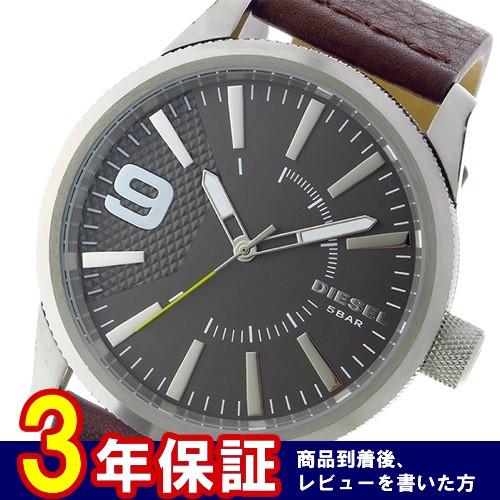 ディーゼル ラスプ クオーツ メンズ 腕時計 DZ1802 シルバー