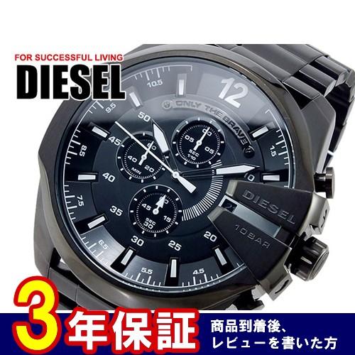 ディーゼル DIESEL クロノグラフ 腕時計 メンズ DZ4283