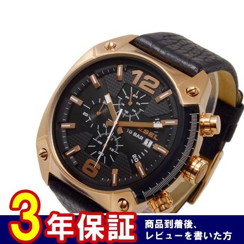 ディーゼル DIESEL クオーツ メンズ クロノ 腕時計 DZ4297