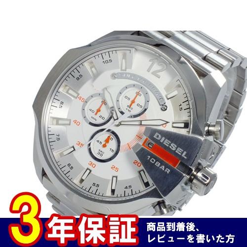 ディーゼル DIESEL クオーツ クロノグラフ メンズ 腕時計 DZ4328