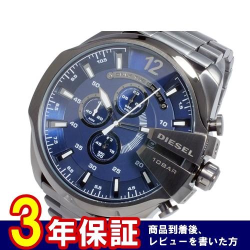 ディーゼル DIESEL クオーツ クロノグラフ メンズ 腕時計 DZ4329