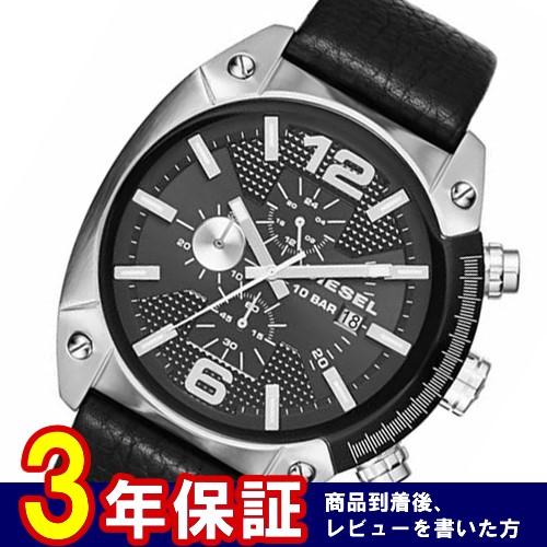 ディーゼル オーバーフロー クオーツ メンズ クロノ 腕時計 DZ4341 ブラック