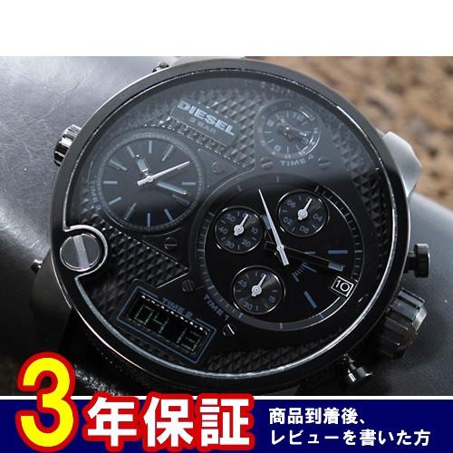ディーゼル DIESEL 腕時計 カルテットタイム クロノ DZ7193