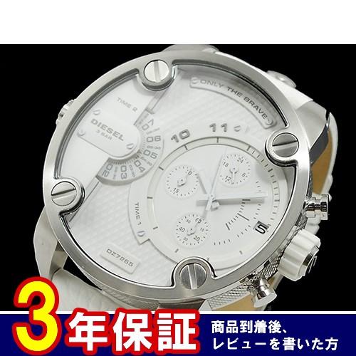 ディーゼル DIESEL デュアルタイム 腕時計 DZ7265