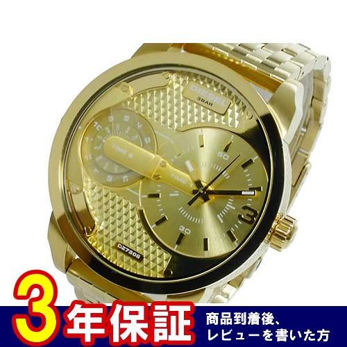 ディーゼル DIESEL クオーツ メンズ デュアルタイム 腕時計 DZ7306