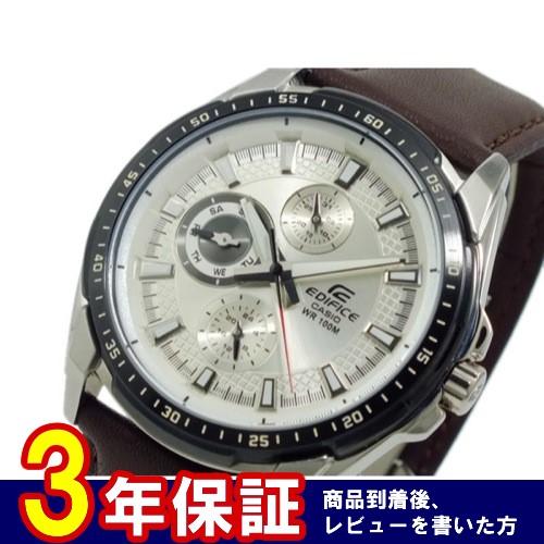 カシオ CASIO エディフィス EDIFICE 腕時計 EF336L-7 シルバー