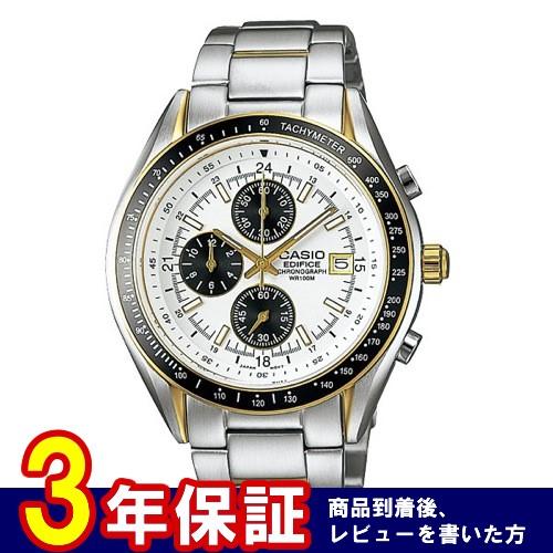 カシオ CASIO エディフィス EDIFICE クロノグラフ 腕時計 EF503SG-7A