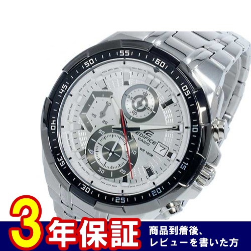 カシオ エディフィス クオーツ メンズ クロノ 腕時計 EFR-539D-7A