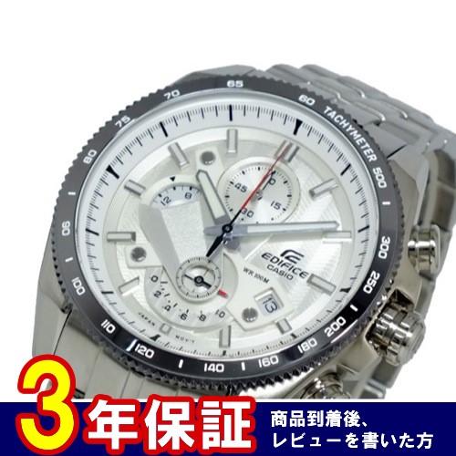 カシオ CASIO エディフィス EDIFICE 腕時計 EFR513D-7