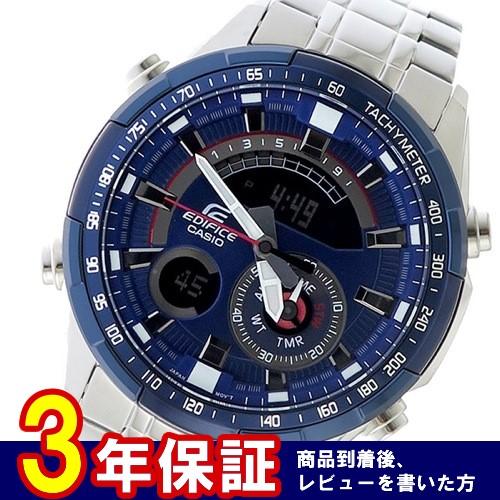カシオ エディフィス メンズ 腕時計 ERA-600RR-2A ブルー