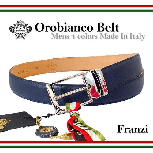 オロビアンコ OROBIANCO メンズ ベルト FRANZI BLUE ブルー 41958
