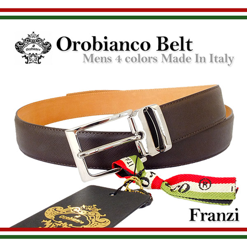 オロビアンコ OROBIANCO メンズ ベルト FRANZI T.MORO ダークブラウン 41962