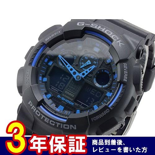 カシオ CASIO Gショック G-SHOCK アナデジ 腕時計 GA-100-1A2
