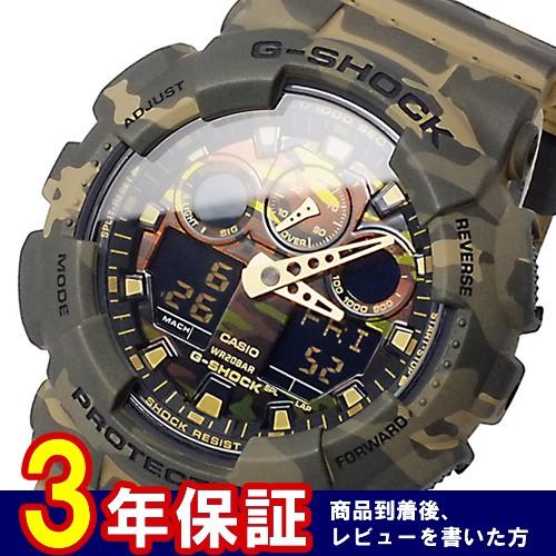 カシオ CASIO Gショック アナデジ メンズ 腕時計 GA-100CM-5A