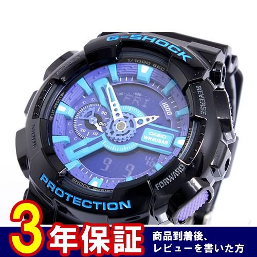 カシオ CASIO Gショック G-SHOCK ハイパーカラーズ 腕時計 GA-110HC-1AJF