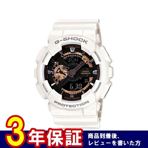 カシオ CASIO Gショック G-SHOCK 腕時計 GA-110RG-7AJF
