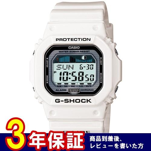 カシオ CASIO Gショック G-SHOCK 腕時計 GLX-5600-7JF